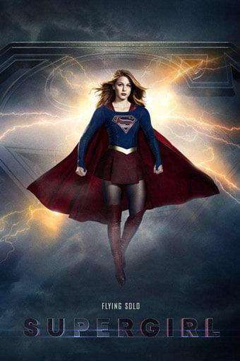 Elaspa-supergirl